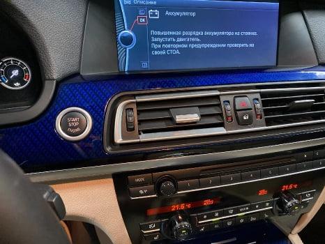 BMW 7 серии Long. Аквапринт_3