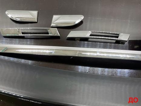 BMW 7 серии Long. Аквапринт_6