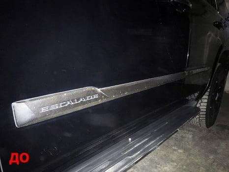 Cadillac Escalade. Антихром кузова_4